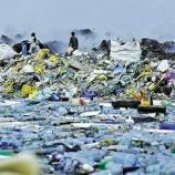 『海のゴミを消していくアイデア実現へ』の画像