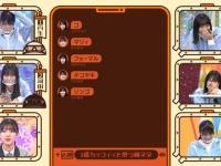 【日向坂46】ひなの、1番カッコイイと思う横文字『コ』wwwwwwwww