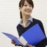 『8月3日、NPO法人日本サービスマナー協会主催 「メンタルヘルスアドバイザー認定講座」を担当いたしました』の画像