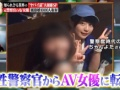 【朗報】ドスケベ女性警察官、存在したwwwww(画像あり)