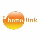 『5%ルール大量保有報告書 ホットリンク(3680)-内山幸樹(発行会社の創業者)』の画像
