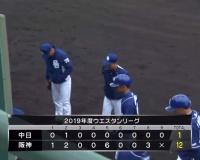 阪神2軍大差をつけ勝利