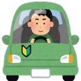 【悲報】俺氏、車の初心者マークを違法なところに付けていた