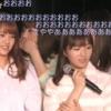 川本紗矢が呼ばれたときの加藤玲奈と大島涼花の表情をご覧ください・・・