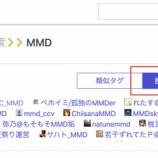 『投稿ユーザ検索追加とその他細かいお知らせ』の画像
