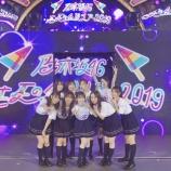 『【乃木坂46】最高の写真!!!『大好き、2期生・・・』』の画像