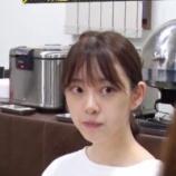『【乃木坂46】これは凄い・・・堀未央奈ちゃんの『スッピン姿』がとんでもなく美人すぎる!!!』の画像