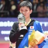『2018 ITTFワールドツアーグランドファイナル優勝!』の画像