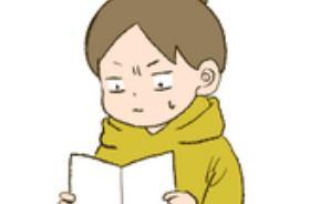 """ママが目にした 息子の""""謎の作文"""""""