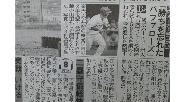 【 朗報 】巨人・吉川尚、一軍昇格決定!