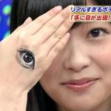 指原莉乃の手に描かれた目がすごい。AKB48選抜総選挙終了後、初めての笑っていいとも