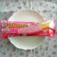【ロッテ】バレンタインは苺づくし♡王道チョコの限定アイス