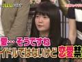 【朗報】梶裕貴、竹達彩奈と結婚