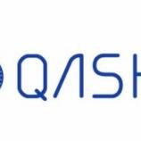 『QUOINEのCEO週報と(限定公開)口座開設動画について』の画像