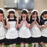 『【乃木坂46】オフショットが続々到着!今夜の『乃木坂46SHOW!』楽しみだな〜!!』の画像