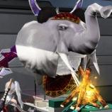 『ゾウ!』の画像