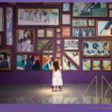 『【乃木坂46】初期の乃木坂っぽいw 4thアルバム4期生楽曲『キスの手裏剣』初オンエア!感想まとめ!!!』の画像
