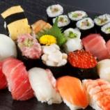 『寿司を食べる順番で「育ちが分かる」? 最初の「ネタ」めぐってネットで議論沸騰!』の画像