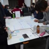 『2月23日(土)桔梗地区地域ケア会議を開催』の画像