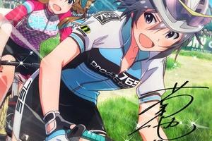 【グリマス】次回イベント「開幕!春のサイクリングレース」告知!上位は真!