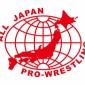 【2021年度 新練習生募集‼︎】  全日本プロレスでは 2...