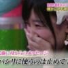 【悲報】武藤十夢、妹にガチ切れして泣かせる
