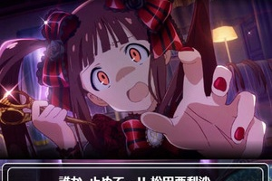 【グリマス】イベント「悪夢…呪われた人形の館」 ライブバトル開催時台詞