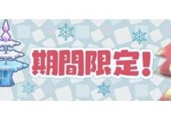 【ポケ森・画像あり】「クリスタル家具」をコンプしたキャンプ場はこちら!!!!
