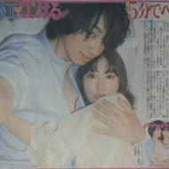 小嶋陽菜が斎藤工と裸で抱き合う写真が流出wwwwww【画像あり】 アイドルファンマスター