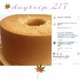 『シフォニストギャラリー PART26-PART④』の画像