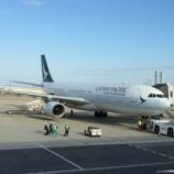 『【香港最新情報】「キャセイ航空、さらに欧米路線を削減へ」』の画像
