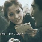 『仕事ハッケン伝』の画像
