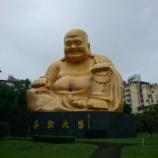 『~台湾に行きたいわーん~台湾旅行三日目』の画像