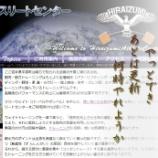 『サイト・リニューアルオープン』の画像