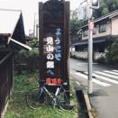 2019.10.22 (坂道)忍頂寺・清阪峠  走行距離37.2km   走行時間2時間5分
