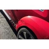 『【スタッフ日誌】自動車保険使用の板金修理も可能です!』の画像