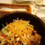 『'09.4月のお出掛け④川西~ランチはここ【CAFE RESTAURANT CORIN】』の画像