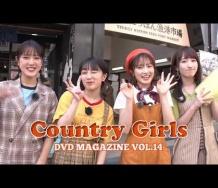 『【動画】カントリー・ガールズ DVD MAGAZINE Vol.14 CM』の画像