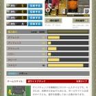 『徒然WCCF日記〜17-18 WCM ストロートマン 使用感〜』の画像