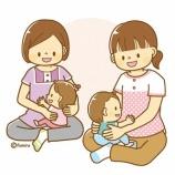 『【クリップアート】赤ちゃんとママの産後ケアイラスト』の画像