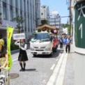 2014年 第11回大船まつり その27(パレード・松竹通り/大船鎌倉囃子保存会)