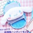 【速報】ゼクシィ 2021年 12月号 《特別付録》 シナモロールすぎる♡お掃除ハンディーモップ