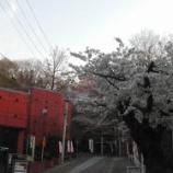 『定休日の遠野散策�【なべくら歩き3】』の画像