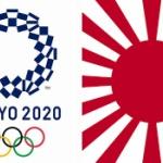 【韓国】大韓体育会が東京オリンピックでの「旭日旗」使用禁止を日本側に要求! [海外]