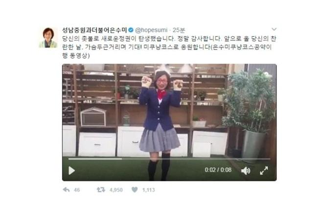 【画像】韓国の女性国会議員、アイマスのコスプレをした結果wwww