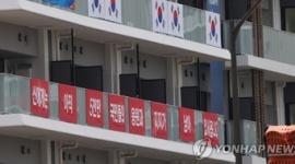 """【韓国】文在寅が元凶「五輪""""反日キャンペーン""""」…韓国の政治やメディアの""""実態""""を世界にさらけ出してしまうことに"""
