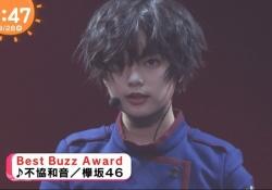 欅坂46平手友梨奈ちゃんのベリーショートがイケメンすぎてかっこいいと話題に!