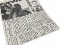 【日向坂46】『全国ボロいい宿』佐々木久美もビックリ!小ネタが満載すぎるwwwwwwww
