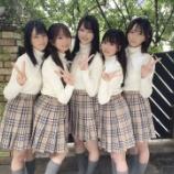 『[イコラブ] 大谷映美里『 「週刊スピリッツ」最新40号、発売中!! 』』の画像
