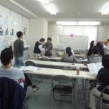 『【早稲田】卒業式にむけて』の画像